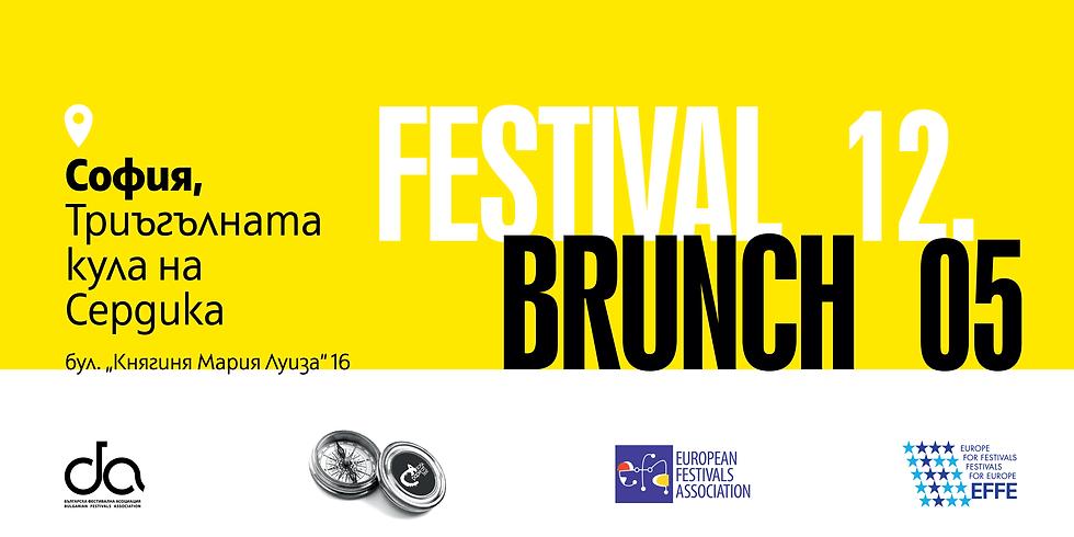 Festival Brunch Vol. 10 ::: Умен туризъм в градовете