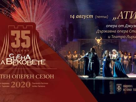 Сцена на вековете на 14 август: 'Атила' - Опера в пролог и три действия от Джузепе Верди