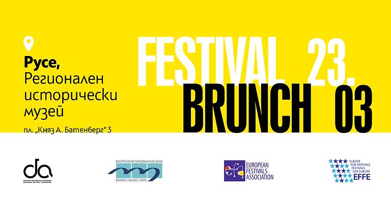 Festival Brunch Vol. 9 ::: Фестивален туризъм