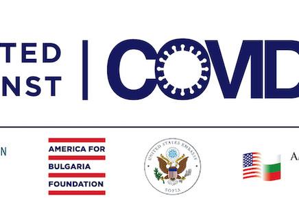 "Фонд ""Обединени срещу Covid-19"""