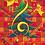Thumbnail: O Tannenbaum 2008  Weihnachts-Grußkarte
