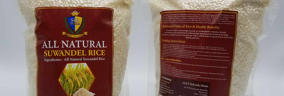 All Natural Suwandel Rice 2 lb - Vacuum packed