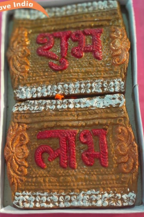 Vedic Shubh Labh