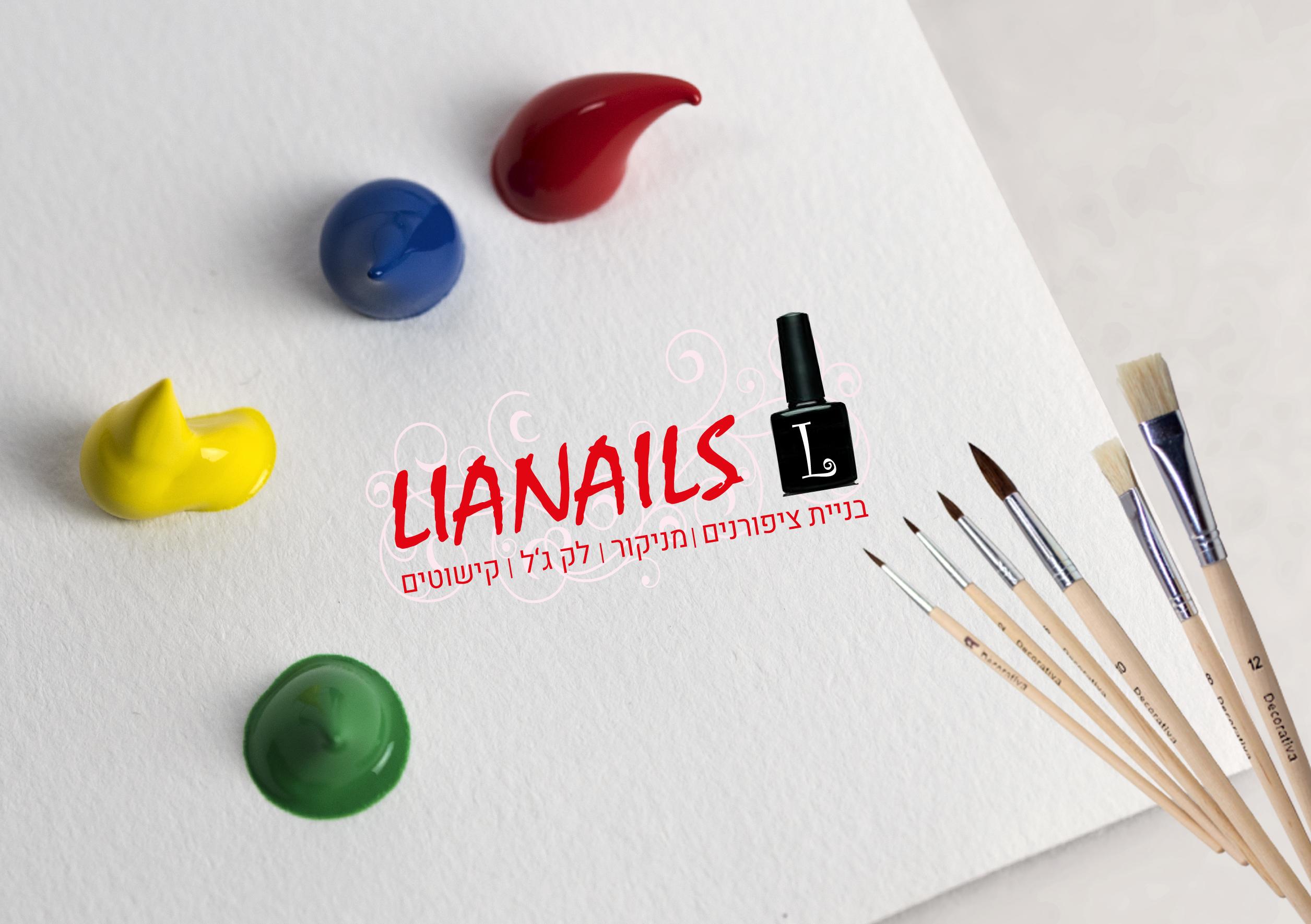 lianails