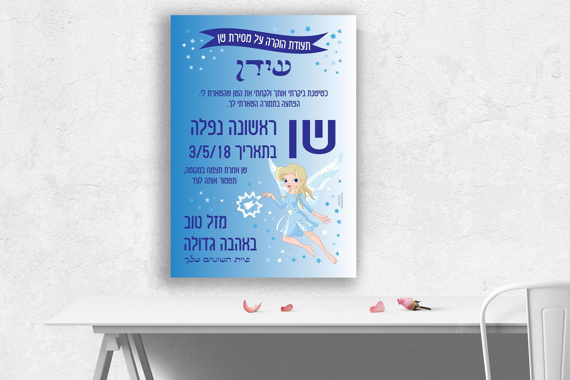 poster-mockup-2853842_1920