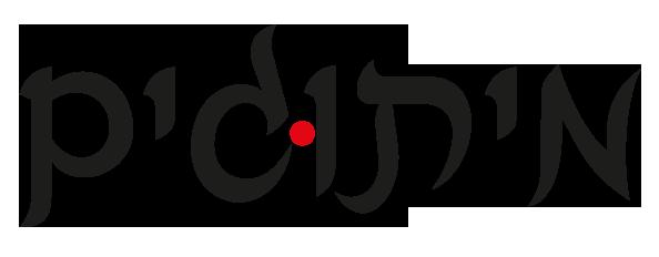 לוגו מיתוגים.png