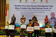 UKM Indonesia Program Strategic 2020.jpg