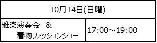 sinzensuke_1014.jpg