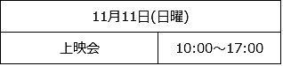kamokamodosuke_1111.jpg