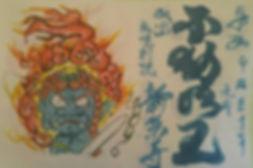 goshu3.jpg