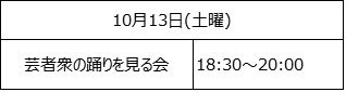 sinzensuke_1013.jpg