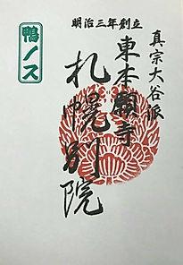 goshu4.jpg