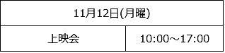 kamokamodosuke_1112.jpg
