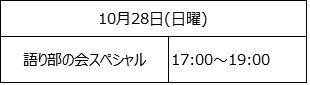 sinzensuke_1028.jpg