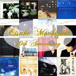 eisuke30thanniversary.jpg