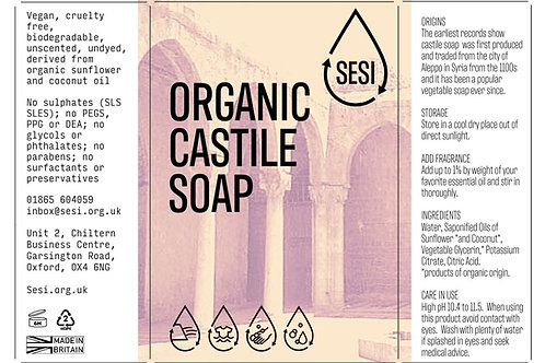 Castile soap: unscented by SESI