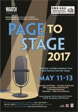 page to stage 2017