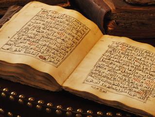 Коран как произведение литературы