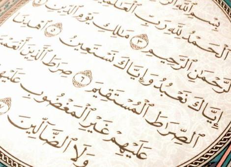 Структура суры «аль-Фатиха»