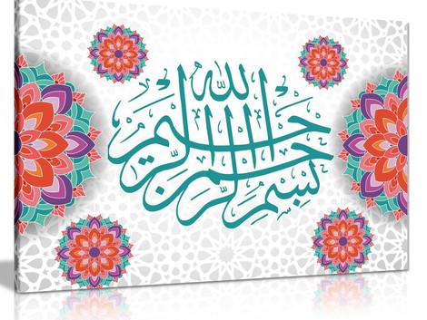 Коран - лингвистическое чудо. Часть 1: Арабский язык. Глава 3: Грамматические и фонетические языки