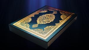 Хиастические структуры в аяте «аль-Курси» и суре «аль-Кариа»