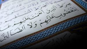Коран - лингвистическое чудо. Часть 1: Арабский язык. Главы 1 и 2: Введение в арабский, этимология
