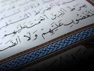 Коран - лингвистическое чудо. Часть 1: Арабский язык. Главы 1 и 2: Введение в арабский язык и его эт
