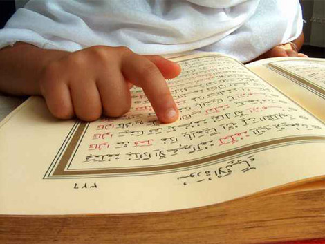 Коранические клятвы: интерпретация Фарахи