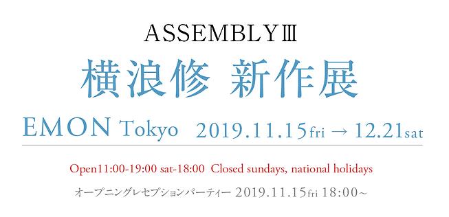 スクリーンショット 2019-10-07 11.38.35.png