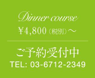 dinner04_2.jpg