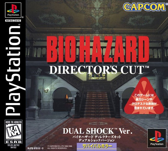Bio Hazard Direct cut - Ps1