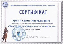 Krasincertificate1.jpg