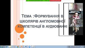 lektsiia_Chernenko.jpg