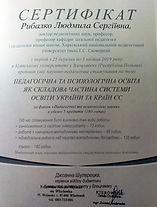 20200408_121935.jpg