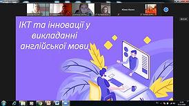 seminar_Chernenko.jpg