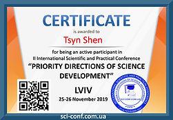TsynShencertificate2_page-0001.jpg