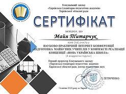 Конференція ХГПА, нова укр.школа.jpg