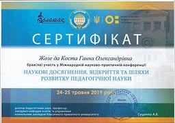 Zhoze da Kosta certificate2.jpg