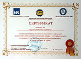 IMG_20200705_185252.jpg