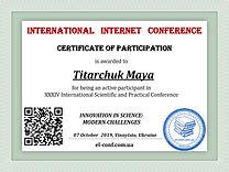 Конференція Вінниця, іновації в науці_page-0001.jpg