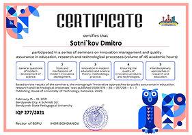 IQP-277_Sotni`kov Dmitro Volodimirovich