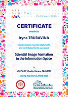 33_All_Digital_Week_2020_Certificate_Iry