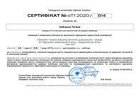 814 Собченко Тетяна -2.jpg