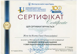 Zhoze da Kosta certificate5.jpg
