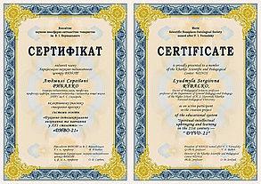 Бланк сертификата ДИВО-A5=min(1).jpg