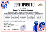 Боярська-Хоменко Сертифікат.JPG