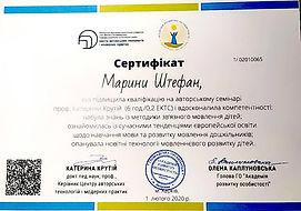 Сертифікат_Штефан2.jpg