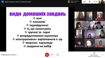 lektsiia_Matviichuk.png