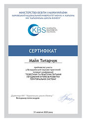 Конференція КВS_page-0001.jpg