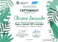 Васильєва Світлана.jpg